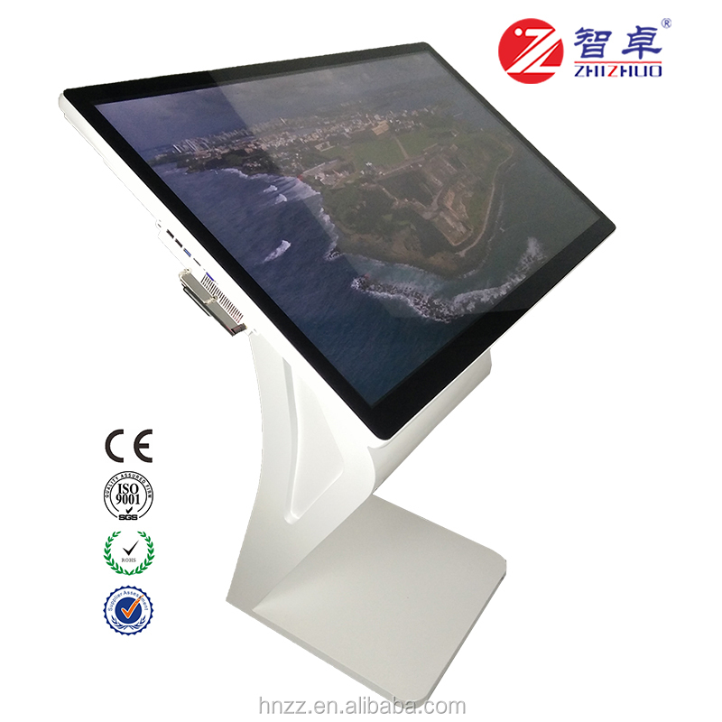 42 inch android pc outdoor touch screen kiosk with price