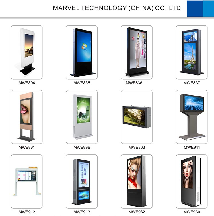 "dvd vending machines for sale 42"" Interactive Touch Screen Kiosk"