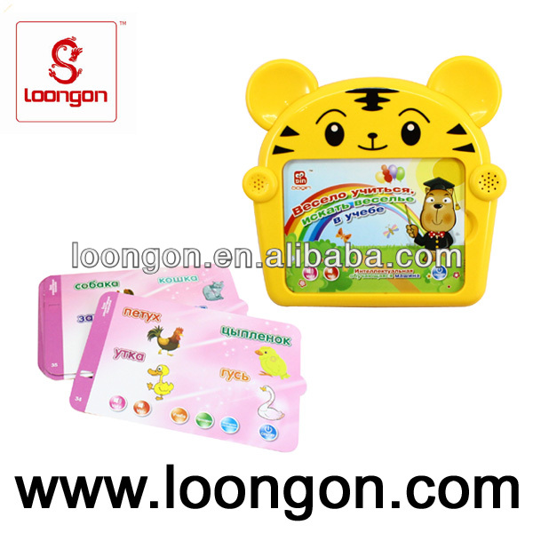 Loongon Learning Tablet Toys With Learning Cards Learning Machine