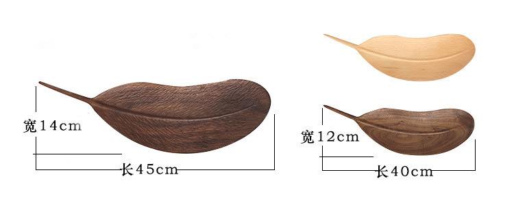 Japanese wooden snacks fruit plate creative handmade feather solid wood plate