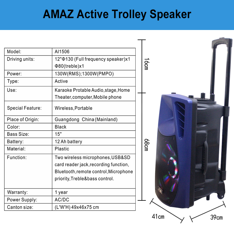 15 Inch Cheap Price Active Pa Power Trolley Speaker