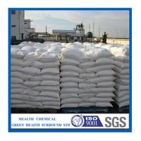 food additives potassium carbonate, CAS NO. 584-08-7, K2CO3