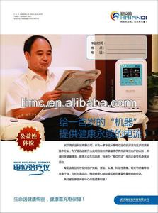 High static electric field potential therapeutic device HPT apparatus insomnia therapy