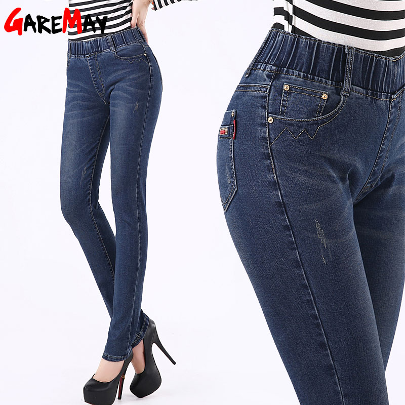 Find great deals on eBay for size 36 jeans. Shop with confidence.