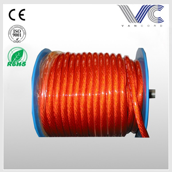 power cable20.jpg