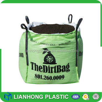 2017 Super Quality Garden Bags For Sand Dirt Wool Packs Bag Product On Alibaba