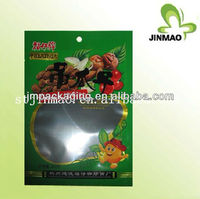 Custom print aluminum foil bag for packing seeds/heat sealed zipper bag