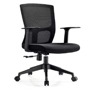 Adjustable Office Chair Staff Computer Chairs For Gamer