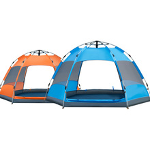 5 persoon Waterdichte Outdoor Tuin <span class=keywords><strong>Opvouwbare</strong></span> Tent Camping Wandelen Strand Reizen Instant Pop Up Open Anti UV Luifel Zon <span class=keywords><strong>Onderdak</strong></span> te