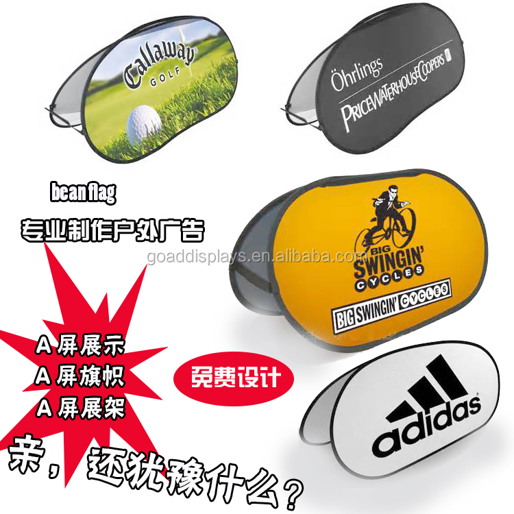 Different shape easy up exhibit booth display banner pop up stand banner oval pop-up banner