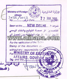 Certificate attestation from qatar embassyconsulate in bhopal certificate attestation from qatar embassyconsulate in bhopal indore ujjain jabalpur ratlam madhya pradesh yadclub Gallery