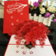 new design red maple pop up card 3d laser cutting invitation card