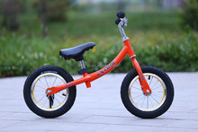 sporting kids balance bike / fashion trainning bicycle for children / two wheels balance bike with high quality