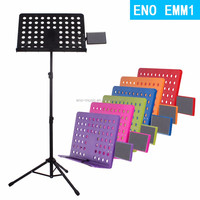ENO Good Quality Antique Music Stands,with PATENT Applied,Cheap Music Stand