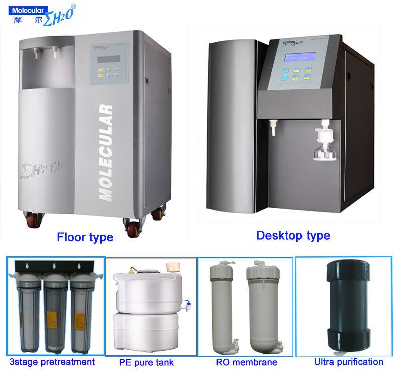 High Quality Low Price Mini Water Treatment Plant