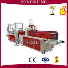 Full Automatic Plastic bag making machine/ 2 lines cold cut/ price
