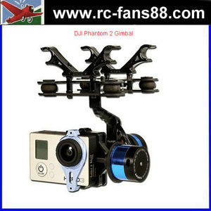 Aerial Brushless Gimbal, Aerial Brushless Gimbal Suppliers