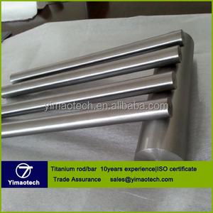 Pure and Alloy titanium bar price per pound