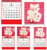 3 Month English Arabic Calendar 2016 Wall Electronic Calendar ...