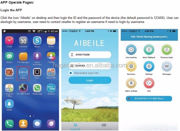скачать программу Aibeile для пк - фото 5