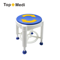 NEW DESIGNER PRODUCT Medical Devices-Best Selling Aluminum Handicap Swivel Bathing Shower Chair
