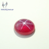 Lab created star sapphire cabochon blue sapphire