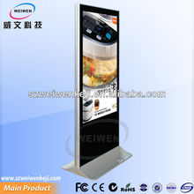 55inch lcd kiosk marketing for advertising in shopping mall and supermarket