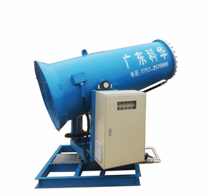 GDKH-60 Pesticide control type agriculture spray machine in 60mtr spray range