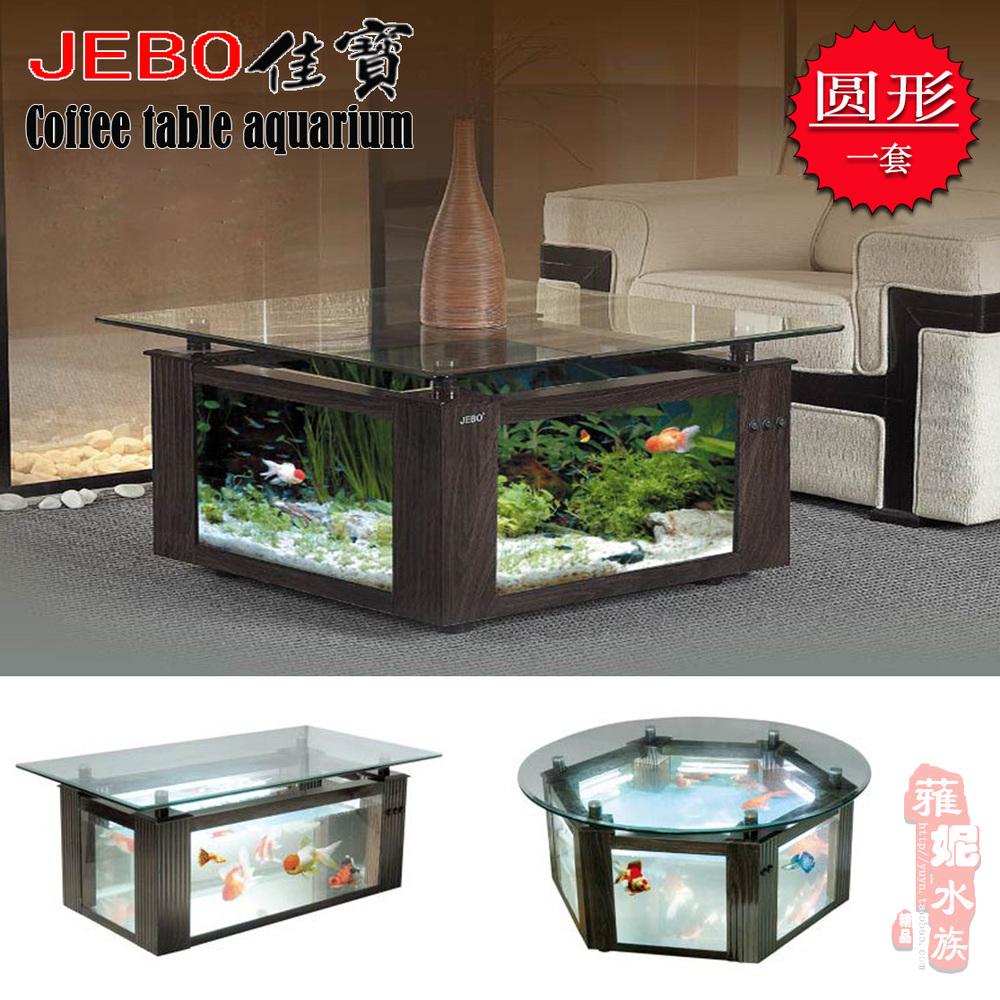 table basse aquarium table basse aquarium design tables. Black Bedroom Furniture Sets. Home Design Ideas