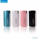 5200mah li-ion battery rosh portable power pack batteries for cell phones