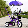 2017 New arrival bajaj tricycle Air tire baby tricycle for sale in philippiness