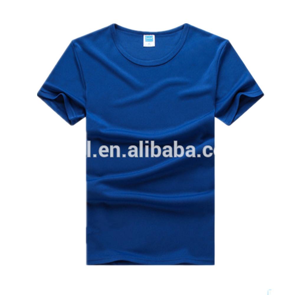 a99f9989 T-shirts Pakistan Custom Printed Plain T Shirts Wholesale - Buy T ...