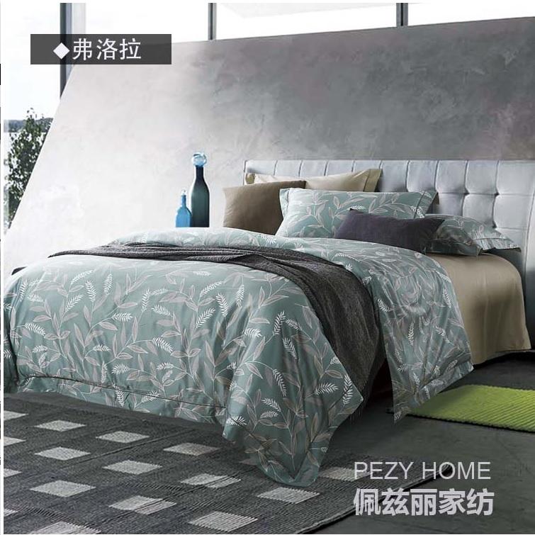 achetez en gros couette tropical en ligne des grossistes couette tropical chinois aliexpress. Black Bedroom Furniture Sets. Home Design Ideas