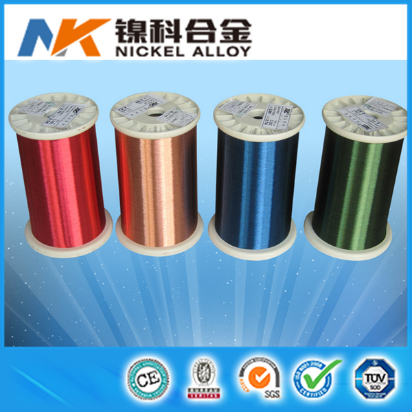 Enameled Brass Wire Wholesale, Brass Wire Suppliers - Alibaba