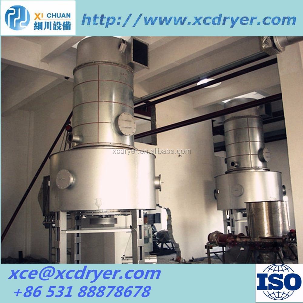 China supplier spin flash dryer for sodium sulphate/glauber's salt/mirabilite