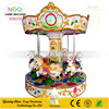 /product-detail/nqk-d09-amusement-park-ride-kids-ride-used-carousel-horse-for-sale-60445278413.html