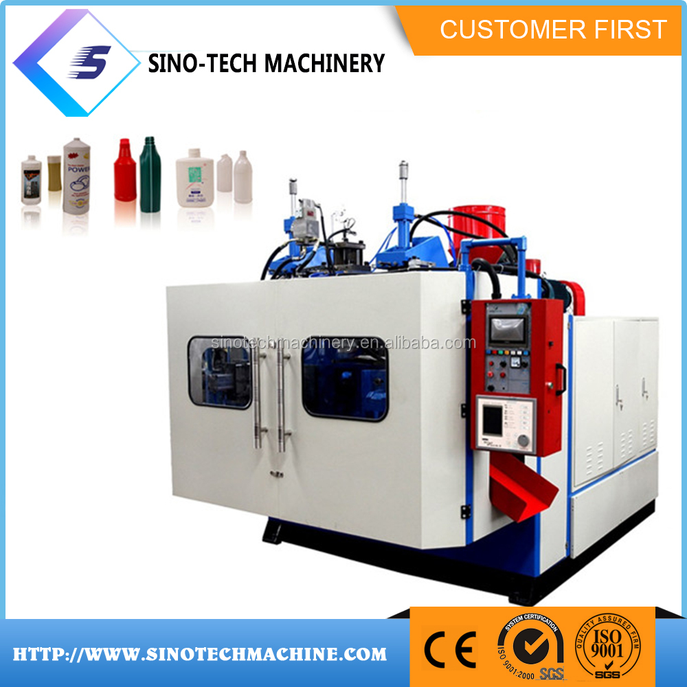 factory price short-time Sea balls Blow Molding Machine