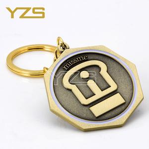Custom Metal Soft Enamel Keychain Supplier/Metal Brass Custom Enamel  Keychains