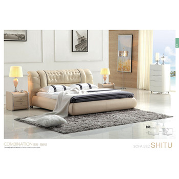 Fancy Genuine Leather Round Bed With