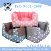 Pet Trendy Modern Chic Comfortable Plush Pet House Could Machine Washable-Waterproof Bottom Pet bed for Dog and Cat