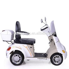 Accept Custom Order four wheels mobility scooter