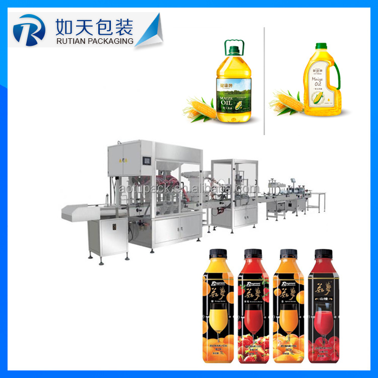 butter/tomato/chili sauce filling machine packing line jiangsu factory