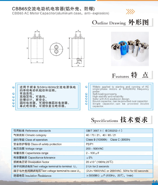 Made In China Air Conditioner Capacitor 30uf +10/-5% 440vac 50/60hz - Buy  30uf +10/-5% 440vac 50/60hz,Air Conditioner Capacitor,Air Conditioner