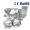 Small commercial oil press machine/Cooking oil making machine/Electric oil machine