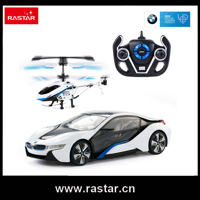 Rastar kids toy made in china 2.4G remote control drones rc <strong>model</strong> car