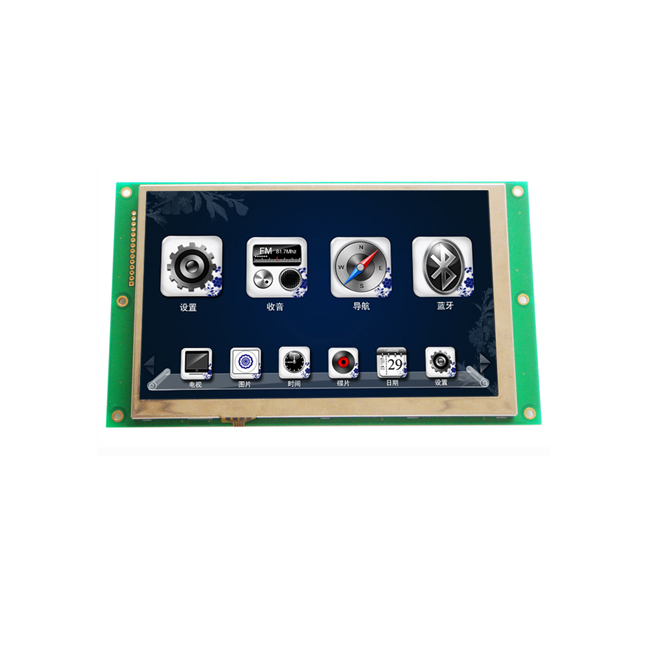 "Industrial display 5"" 800x480 tft <strong>lcd</strong>"