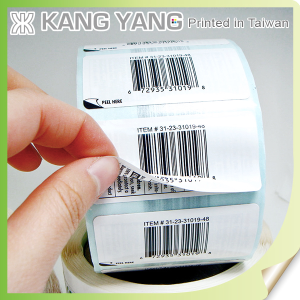 Peel Off Clothes Barcode Label Sticker