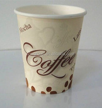 350ml Cheap Biodegradable drink hot water or coffee wall paper cups