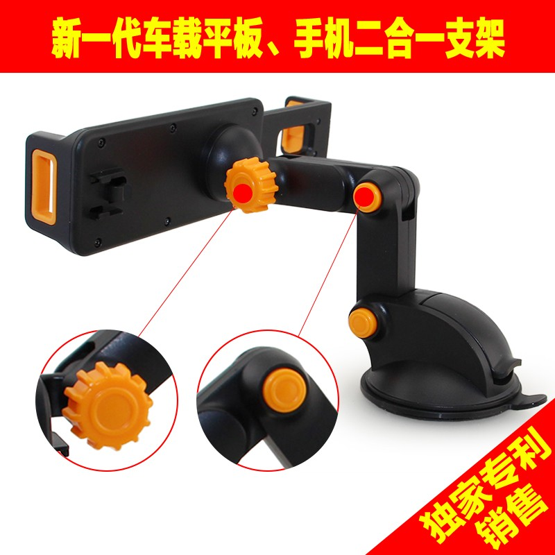 innovative products 2017 long arm suction cup car tablet mobile phone holder for ipad pro