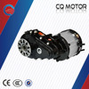 48V 800w brushless dc motor for e rickshaw /Electric tricycle -BLDC motor indian